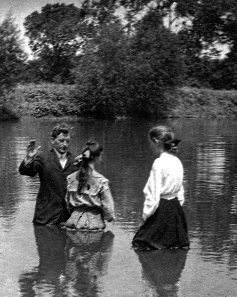 edited baptism
